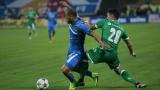 Николай Митов определи групата на Левски срещу Лудогорец