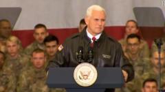 Майк Пенс е в Афганистан