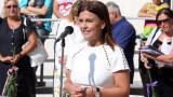"""Зам.-министър Ваня Колева награди отличниците в СУ """"Ген. Владимир Стойчев"""""""