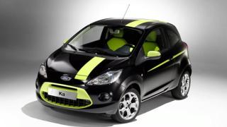 Ford показа индивидуални разновидности на Ka (галерия)