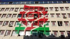БСП реши - подкрепя Манолова за кандидат за кмет
