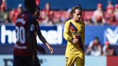 Барселона пак се издъни при гостуване, Осасуна се пребори за равенство срещу шампионите