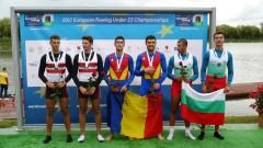 Златен, сребърен и бронзов медал за България от европейското по гребане в Полша