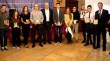 """Заместник-министър Андонов награди спортист на годината в СУ """"Св. Климент Охридски"""""""