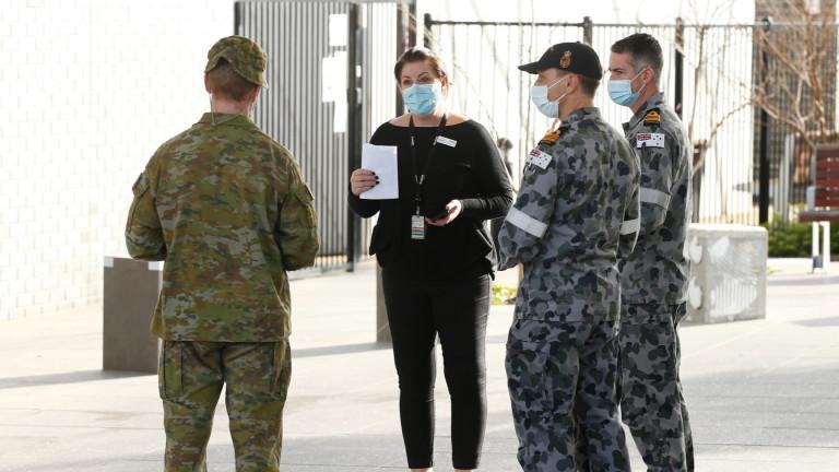 Австралия пуска армията да налага карантина в Сидни