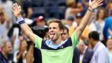 Диего Шварцман се класира за 3-ия кръг на Australian Open