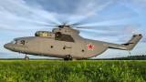 Нов боен хеликоптер за руската армия