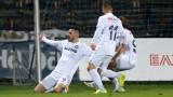 Славия с разгромна победа за Купата на България