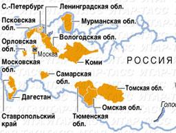 Шестима руски военни загинаха при взрив на полигон