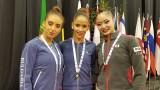 Невяна Владинова със злато в многобоя, Катрин Тасева остана втора на турнира в Лисабон