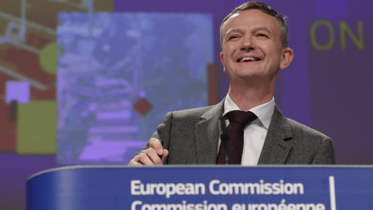 Изпълнителният орган на Европейския съюз каза на Полша в понеделник,
