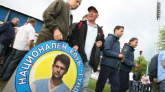 СНИМКИ: Левски почете Гунди
