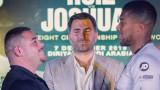 Антъни Джошуа: Това не е последният път, когато ще се бия с Анди Руис
