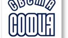 Адара придоби 20.05% от капитала на Холдинг Света София