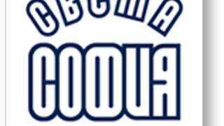 Холдинг Света София с най-високата си загуба към юли от 2001 г. насам