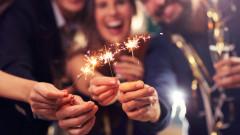 Кодирайте новата година
