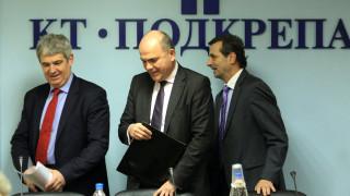 """КНСБ и КТ """"Подкрепа"""" пускат писмо до Борисов в защита на Бисер Петков"""