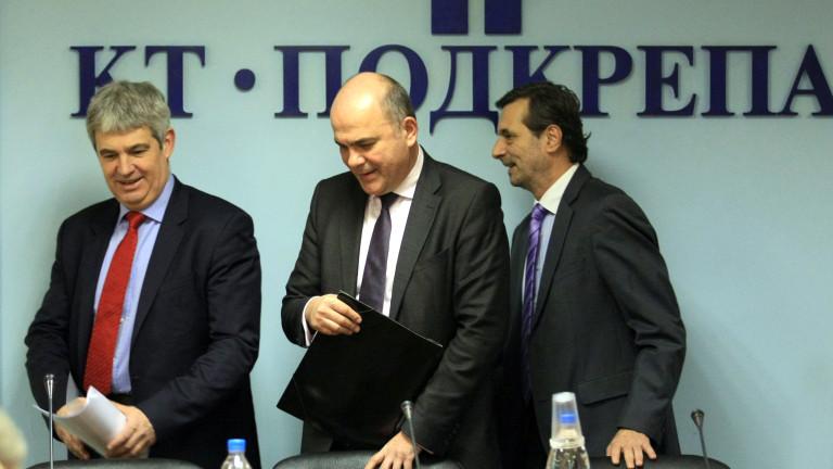 """КНСБ и КТ """"Подкрепа"""" пускат писмо до Борисов в защита на Бисер ..."""