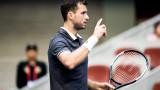 Григор Димитров започва участието си във Виена в сряда следобед
