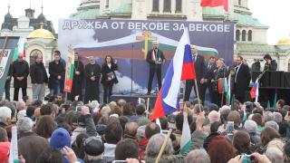 ЕС скоро ще се разпадне, да се махаме, призова Сидеров третомартенски