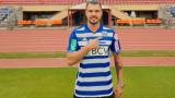 Валери Божинов: Лозана е последният ми шанс за голям футбол