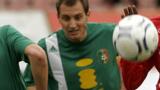 Небойша Йеленкович: В Шампионската лига ни трябва и шанс