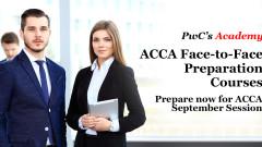 Академията на PwC стартира Face-to-Face подготвителни курсове за квалификацията ACCA