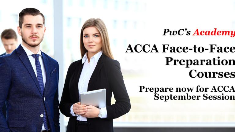 Академията на PwC стартира Face-to-Face подготвителни курсове за ACCA. Интензивните