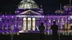 """""""Грийнпийс"""" с акция срещу автомобилната индустрия в Германия"""