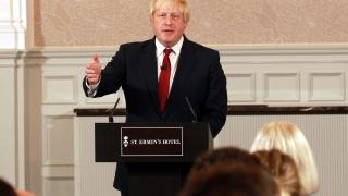Борис Джонсън изненадващо се оттегли от надпреварата за лидер на Консервативната партия