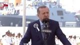 В Турция арестуваха учени заради връзки с Гюлен