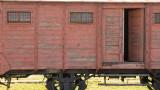 Холандските железници изплащат обезщетения за депортирането на евреи през ВСВ