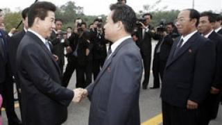 Започнаха официалните разговори между лидерите на Северна и Южна Корея
