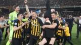 Гръцкото футболно първенство ще бъде подновено на 6 юни