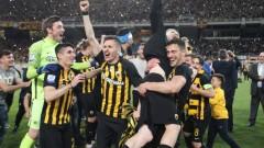 АЕК прекъсна сушата, стана шампион на Гърция след 24 години!