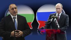 Бойко Борисов и Владимир Путин разговаряли по телефона