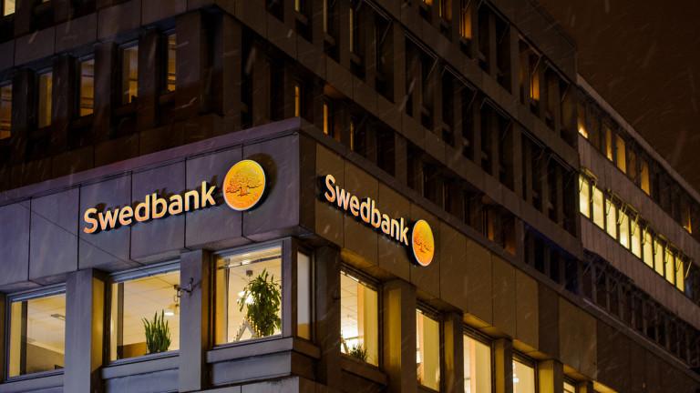 Снимка: €10 милиарда подозрителни трансакции в най-старата банка в Швеция