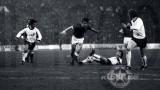 Преди 46 години ЦСКА надигра Байерн