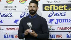 Димитър Илиев: Националният отбор е на светлинни години от това, което трябва да бъде