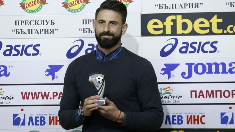 Митко Илиев най-сетне става национал на България?