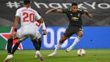 Севиля - Манчестър Юнайтед 2:1 (Развой на срещата по минути)