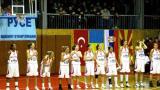 Баскетболистките ни почти се сбогуваха с Евро 2017
