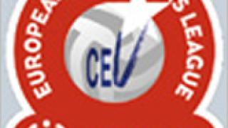 Промениха формата на волейболната Шампионска лига