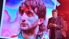 Етър ще почете Трифон Иванов в днешния мач с Верея