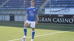 Стефан Велков показа на какво е способен в дебюта си в Холандия