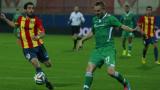 Лудогорец е най-скъпият български отбор в историята