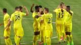 Време е за здрава битка: Хайдук - Левски (1:0)