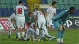 Младежите с първа победа в евроквалификациите