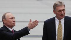 САЩ и ЕС се намесват в Русия, скочи Кремъл за санкциите