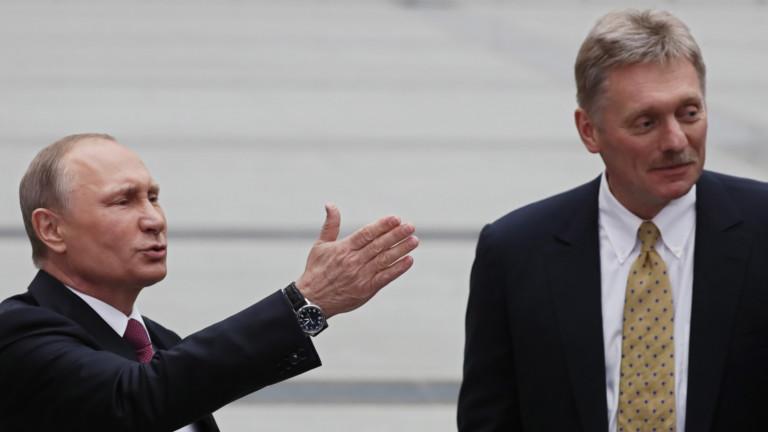 Путин нямало да позволи на САЩ да говорят с Русия от позицията на силата